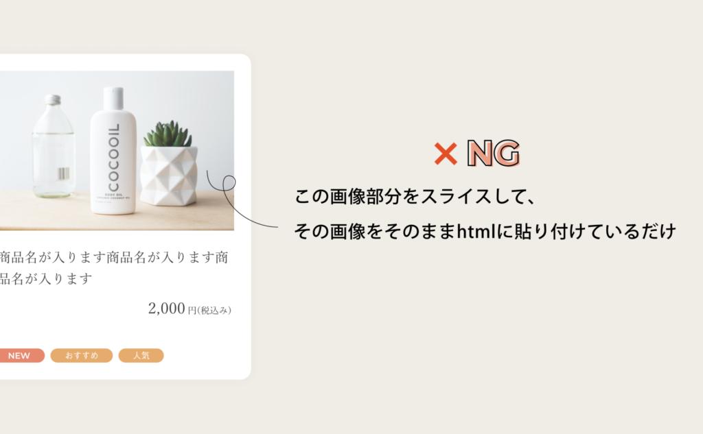 よくあるカード型のNGコーディング-画像の大きさが変わることを考慮していない